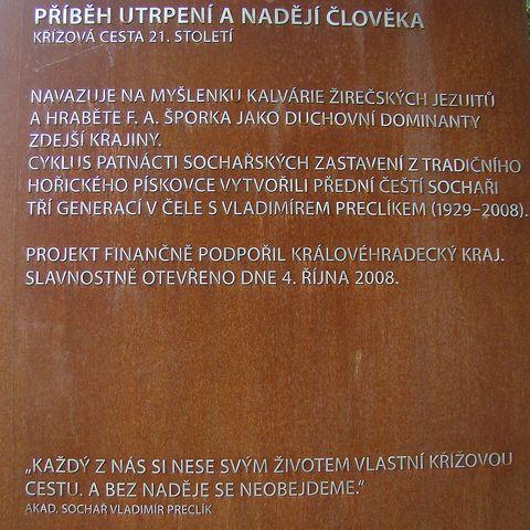 informační deska na začátku Křížové cesty