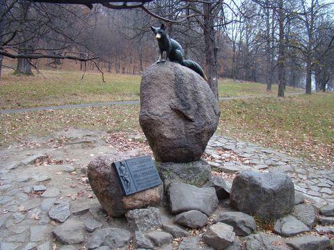 Liška Bystrouška v Hukvaldské oboře
