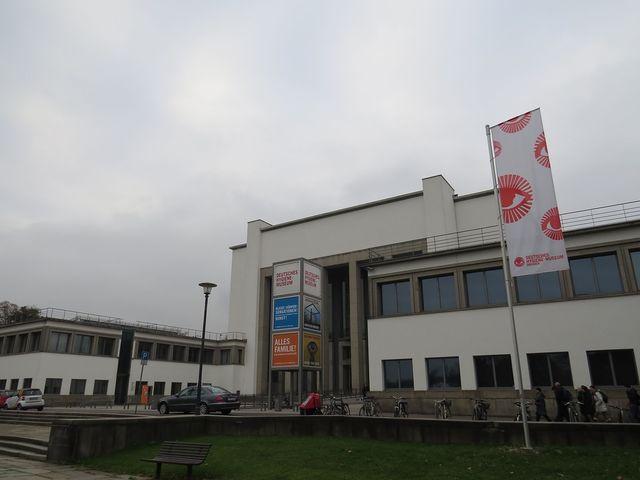 muzeum hygieny; www.svatosi.cz