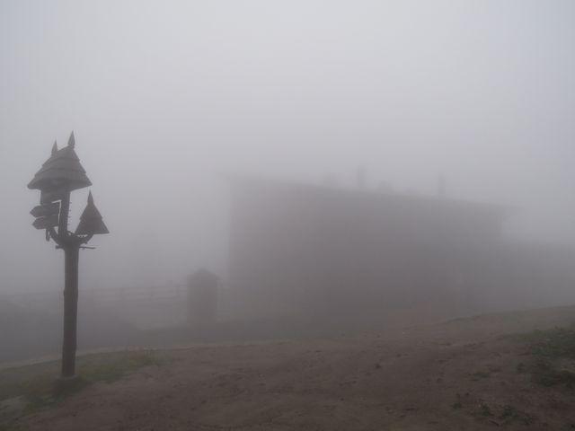 chata Petra Bezruče na Lysé hoře v Beskydech; www.svatosi.cz
