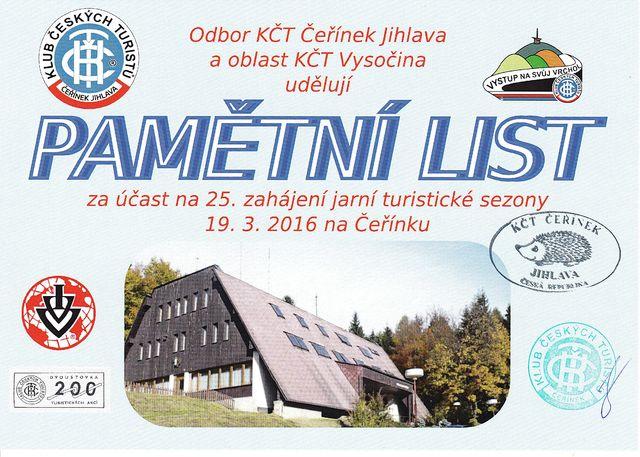 pamětní list ZJTS 2016