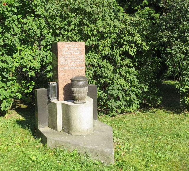 hrob JUDr. Osvalda Haičmana, člena ústředního výboru Národní jednoty pro jihozápadní Moravu a předseda jihlavského okrsku, zemřel 9.3.1928