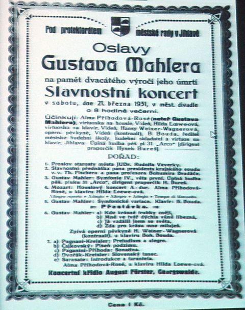 na koncertě ke 20. výročí úmrtí GM (1931) účinkovala jeho neteř, houslistka Alma Příhodová-Rosé, dcera Justiny